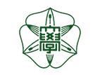 北海道大学_芝兰塾