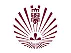 九州大学_芝兰塾